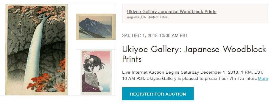Ukiyo-e Gallery -- Jasper52 Auctions