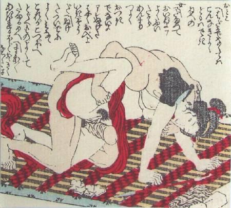 Это репродукции гравюр самых разных японских художников, разного.