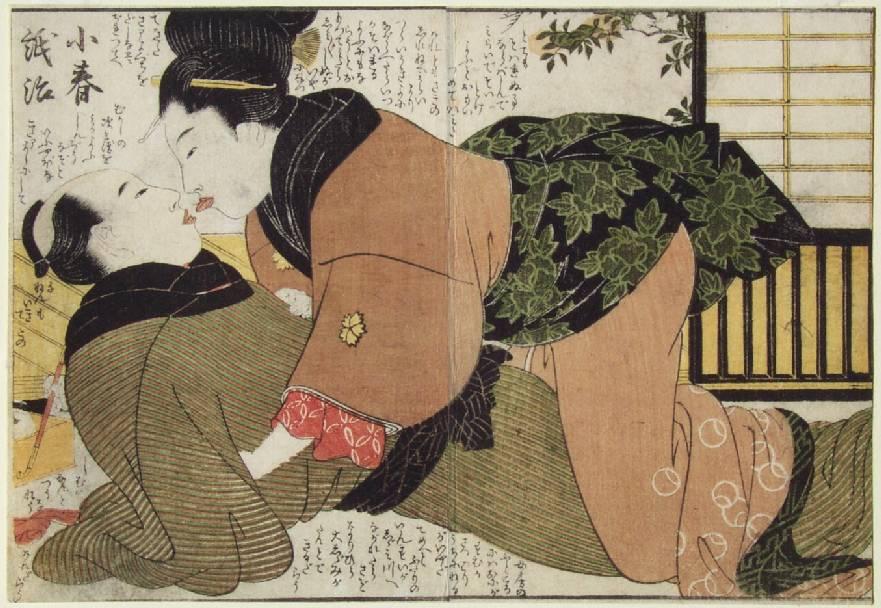 eroticheskie-fantazii-v-yaponskih-seks-salonah