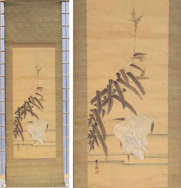 "Antique Japanese Scroll: Ukiyo-e Gallery, Japanese Hanging Scrolls (""Kakejiku"""