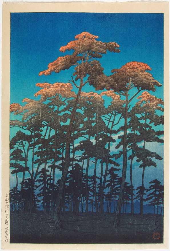 Ukiyo E Gallery