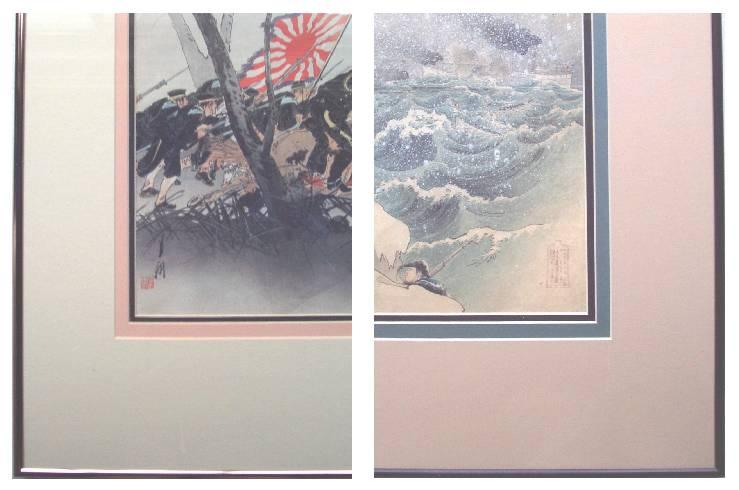 Enjoyable Poster Framing Ideas. Detail of Triptychs  TRIPLE matting Ukiyo e Gallery